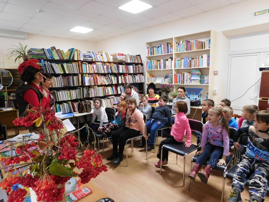знакомство с библиотекой для детского сада урок